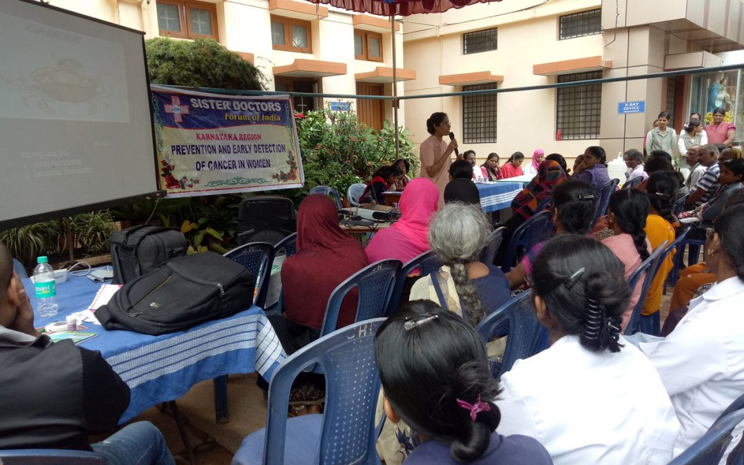 Prevention And Early Detection Of Cancer In Women – Karnataka Region